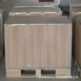 北京供应出口免熏蒸木箱、价格美丽、质量保证