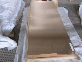 山东T2紫铜板现货报价 订制高纯度T2紫铜板