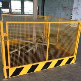 沃达现货高铁基坑临边护栏网 基坑围挡