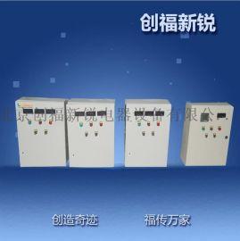 北京控制箱厂家定制 潜水泵控制箱,风机控制箱,室内、户外控制箱,PLC变频控制箱低压成套配电柜