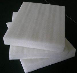 杰雄珍珠棉片材