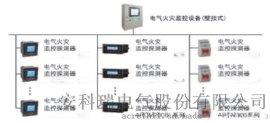 Acrel-6000/B电气火灾监控系统在某地铁线路上设计与应用