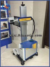 重庆紫外飞行激光喷码机 全自动食品包装激光打码机