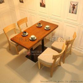 咖啡厅沙发 售楼处洽谈沙发休闲咖啡沙发 酒店西餐厅卡座沙发