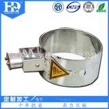 華榮達不鏽鋼雲母電加熱圈電注塑機電加熱器