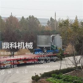 dkh-45移动式粮食烘干机价格