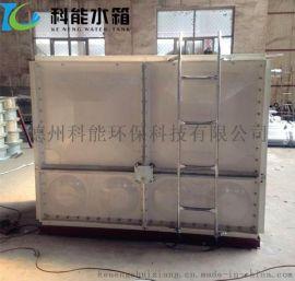 科能定制smc模压组合式玻璃钢 生活水消防森林火箱直销价格低