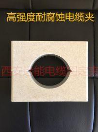 非磁性高压电缆固定夹价格|电缆固定卡材质|多种电缆夹具