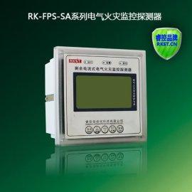分体式中文液晶显示火灾监控器 1-8 面板式电气火灾监控器探测器