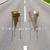 WHLD-1/2型乳化沥青与水泥适应性流动度测定仪