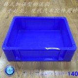 廠家直銷4800-150韓式加強型物流箱塑料箱週轉箱