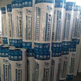 卫生间防水补漏材料聚乙烯丙纶防水卷材