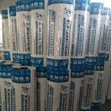 衛生間防水補漏材料聚乙烯丙綸防水卷材