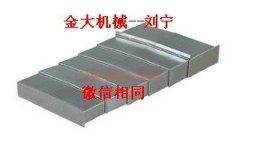 台湾丽驰数控加工中心导轨钢板防护罩生产厂家