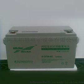 KELONG科华技术6-GFM-38/12V38AH铅酸蓄电池UPS/EPS电源蓄电池