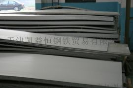太钢2520耐高温不锈钢板厂家直销