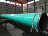 單層環氧粉末防腐螺旋鋼管廠家實時報價
