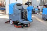 駕駛式全自動洗地機 多功能洗地機 電瓶洗地機