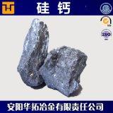 硅钙厂家_硅钙合金-华拓冶金