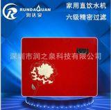 供應新款RQ-50-6ZGH箱式6代淨水器RO反滲透深圳生產廠家質優價廉