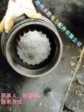 供应网框式地漏 直通地漏 侧排丝扣地漏