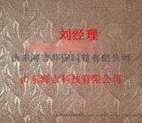 海吉牌牆基布招商加盟 %北京展覽廳專用海基布 海吉牌牆錦