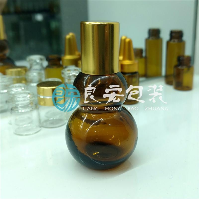 10ml 茶色 双葫芦瓶