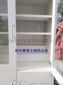 供应全钢药品柜,郑州药品柜厂家支持定制