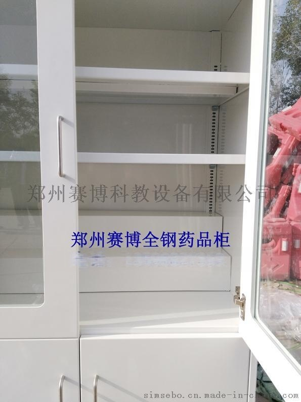 供應全鋼藥品櫃,鄭州藥品櫃廠家支持定製