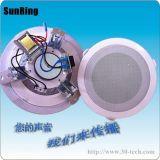 SunRing廠家供應公共廣播系統SL-T-114G同軸高音3~6W金屬吸頂喇叭