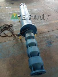 热水井用潜水泵参数×热水潜水泵优惠价格