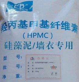 山东宸邦厂家**硅藻泥专用纤维素 羟丙基甲基纤维素HPMC