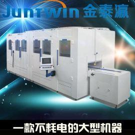 全自动太阳能超声波清洗设备胶膜硅片污垢处理清洁机器深圳金泰瀛