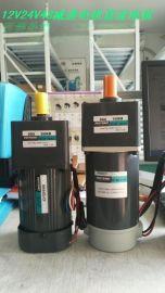 厂家直销12V低速电机24V减速电机48V直流调速电机