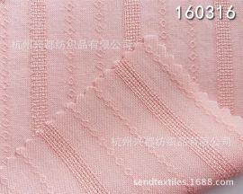 全人棉提花面料提条组织155g 春夏  服装用布