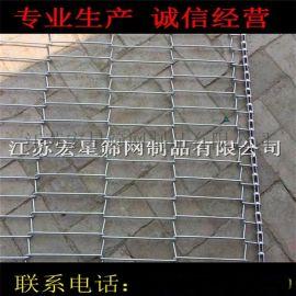 厂家生产 巧克力涂层网带 耐高温食品乙字形网带 乙型输送网带