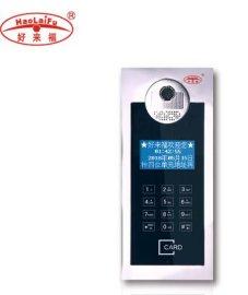 贵州贵阳好来福电子楼宇对讲数码可视高清彩色门禁门口主机 HLFSCM-528-9