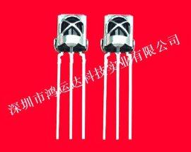 深圳厂家全新工艺热销抗干扰1838鼻梁铁壳双屏蔽型红外遥控接收头