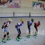 科諾KN仿真滑冰板場祕制配方國家專利產品