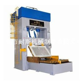 东莞耐斯合模机磁盘深孔钻合模机