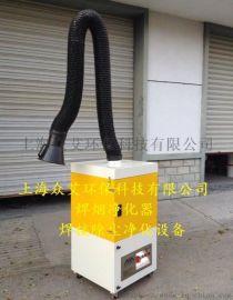 焊烟净化器中央式焊烟净化器除尘除烟