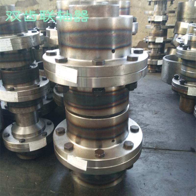 生产厂家亚重φ220齿式联轴器,内外齿,万向联轴器