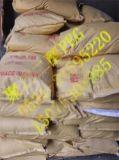 供應聚乙二醇PEG4000/6000/8000-橡膠添加劑用聚乙二醇
