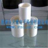 PET高溫保護膜 矽膠PET保護膜