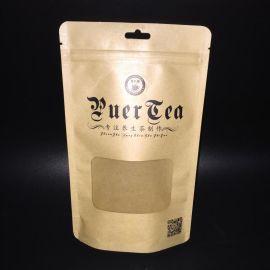 供应定做 自封开窗牛皮纸茶叶袋 **牛皮纸食品包装袋 自封药品包装袋 磨砂彩印