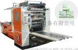 浙江久業機械抽紙機, 面巾紙摺疊機,抽紙機價格