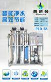 供应广东0.5吨反渗透设备 纯净水处理设备 软化水设备