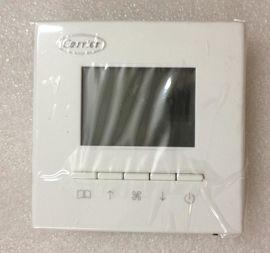 开利温控器 Carrier开利TMS810液晶温控器