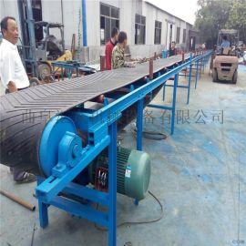 淮安槽钢装卸车用输送机 平板式小角度胶带运输机