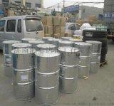 廠家直銷工業級氯甲酸苄酯